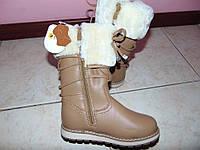 Кожаные зимние сапожки Clibee для девочки 27р. Производство Румыния