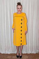 Яркое нарядное жёлтое платье