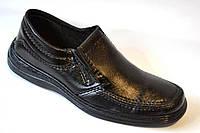 Мужские туфли повседневные  р 40-45
