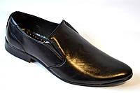 Туфли мужские классические  р 40-45