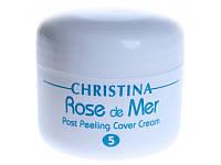 Тональный защитный постпилинговый крем Christina Rose De Mer 5 Post Peeling Cover Cream, 20мл