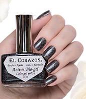 Лечебный цветной био гель El Corazon 423/456 El Corazon без сушки под лампой