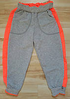 Детские спортивные штаны для девочек р.122