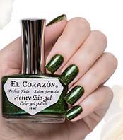 Лечебный цветной био гель El Corazon 423/468 El Corazon без сушки под лампой