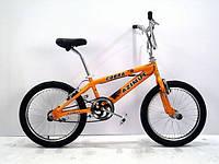Велосипед Азимут Кобра 20 велосипед bmx спортивный Azimut Cobra