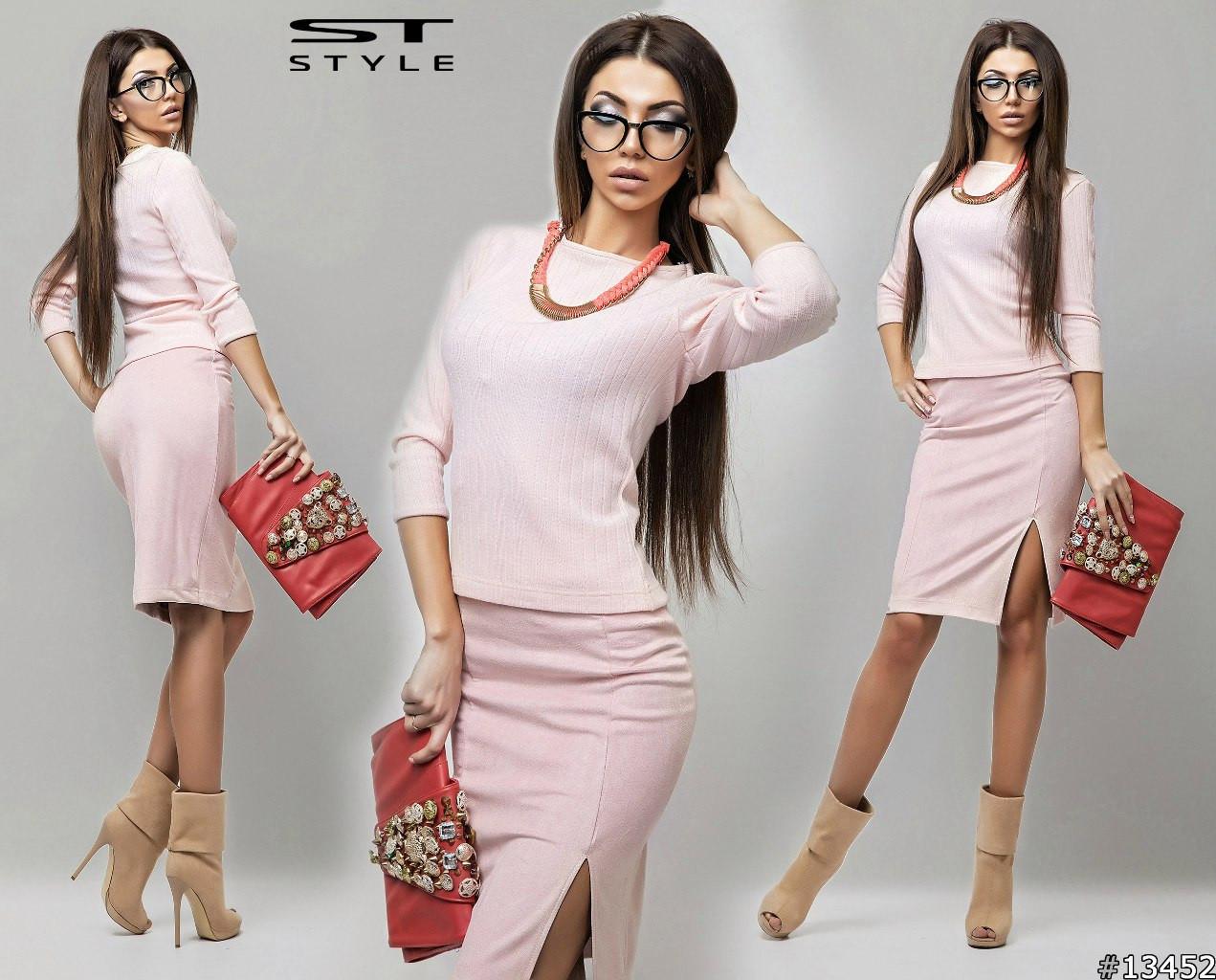 Костюм розовый женский