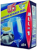 Средство к посудомоечной машине в таблетках W5 Geschirr-Reiniger tabs All in 1 40 штук ( 750г.)