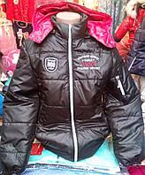 Десткая демисезонная куртка на мальчика (черная)