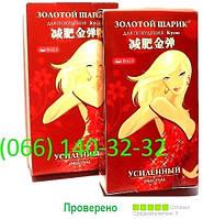 Золотой Шарик (таблетки) капсулы для похудения купить Тернополь