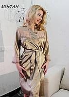 Атласный халат с кружевными вставками МОРГАН FLEUR Lingerie