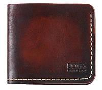 Мужское портмоне из итальянской кожи Bogz Mini A2 Bordo - Beige