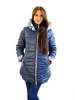 Теплая зимняя куртка  Вивьен сине-голубая