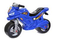 Мотоцикл-каталка Орион 501С (Синий)
