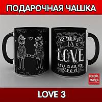 Кружка  love 3