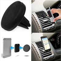 Универсальный магнитный держатель телефона смартфона в вентиляционное отверстие автомобиля для iPhone Samsung