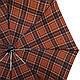 Великолепный женский зонт полуавтомат DOPPLER (ДОППЛЕР), DOP730168-4 Антиветер!, фото 3