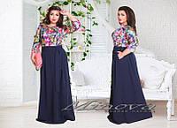 Длинное нарядное платье  верх летний жаккард в цветы юбка костюмная ткань Размеры 48,50,52,54