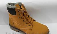 Мужские ботинки на меху по типу Timberland 40-43 размер