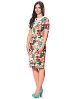 Женское платье с отложным воротником и короткими рукавами.