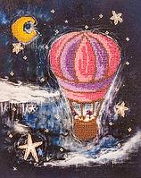 """Набор для вышивания бисером (на подрамнике) """"На воздушном шаре"""""""