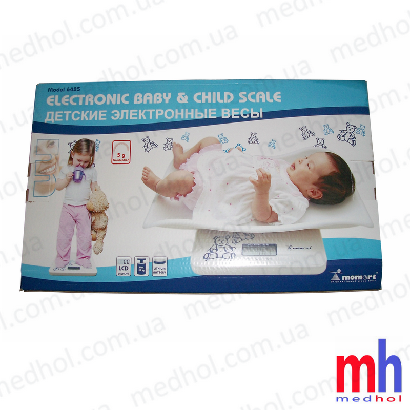 Подарок для новорожденных акция 139