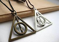 Кулон Дары Смерти из Гарри Поттера на шнурке (бронзовый, серебристый цвет), подвеска из Гарри Поттера