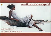 Альбом для акварели А4 (клеенный) 10 листов