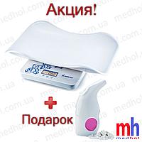 Весы для детей до 20 кг и новорожденных, Momert 6425 + солевой ингалятор в подарок. Акция!