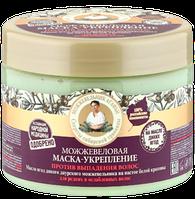 Рецепты бабушки Агафьи маска для волос укрепление против выпадения волос можжевеловая 300 мл