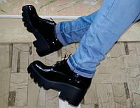 Женские ботиночки на тракторной подошве