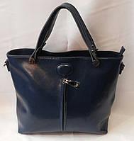 Кожаная синяя сумка