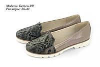Туфли женские оптом, фото 1