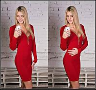 Платье женское Вязка декольте молния красное