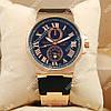 Модные наручные часы Ulysse Nardin quartz Gold/Black 2358