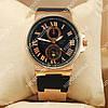 Аналоговые наручные часы Ulysse Nardin quartz Gold/Blue dark 2359
