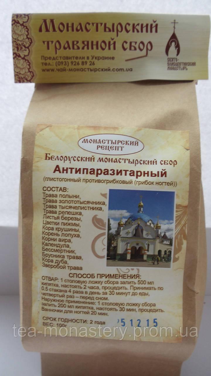 Монастырский чай от паразитов в аптеках