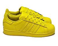 Кроссовки женские Adidas Superstar Supercolor Yellow желтого цвета оригинал стар