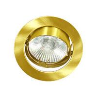 Светильник галогенный DL308  золото MR-16 поворотный(литье), Feron