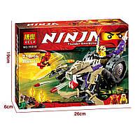 Конструктор Ninja Bela 10318 Разрушитель Клана Анакондрай, 218 деталей