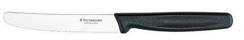Швейцарский удобный кухонный нож для нарезки фруктов и овощей Victorinox 50833 черный