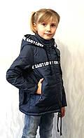 Куртка книжка на девочку