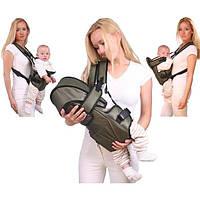 """""""Кенгуру"""" сумка-переноска для ребёнка  Цвета разные"""