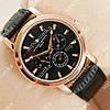 Классические наручные часы Vacheron Constantin PinkGold/Black 2425