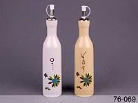 Набор емкостей для растительного масла, уксуса 200 мл 2 предмета 76-069