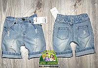 Модные рваные джинсовые шорты