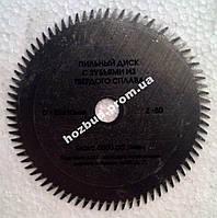 Отрезной диск по дереву для роторайзера