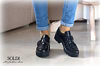 Туфли на высокой подошве, фото 1