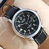 Модные наручные часы Слава Созвездие Mechanic Silver/Black 2626