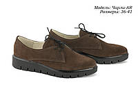 Туфли на массивной подошве., фото 1
