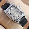 Популярные наручные часы Слава Созвездие Mechanic Silver/Silver 2627